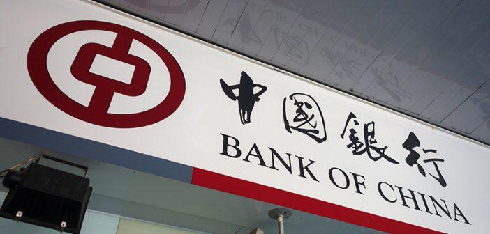 China ernennt Yi Gang als ersten neuen Zentralbankchef in 15 Jahren