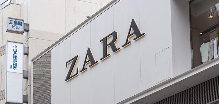 Kampf gegen Onlineshops: Zara rüstet auf