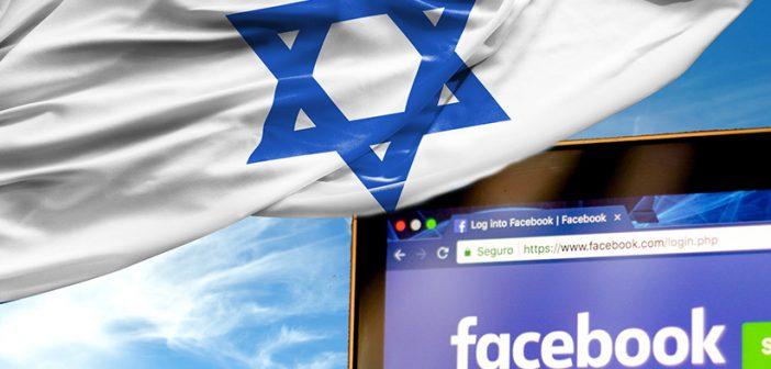 """Israel will """"Facebook-Gesetz"""" verabschieden"""