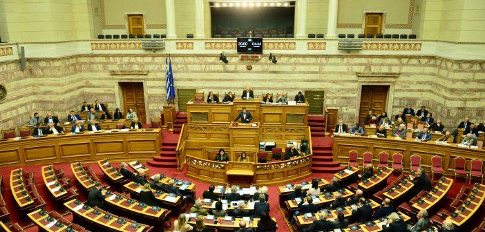 Griechenland fordert Reparationszahlungen von Deutschland